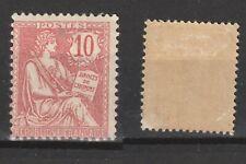 1902 n°124 10c Mouchon neuf * 2° choix (lot 732)
