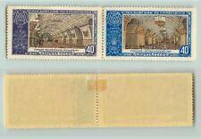 Russia USSR 1952 SC 1656-1657 Z 1624-1625 mint pair . d9709