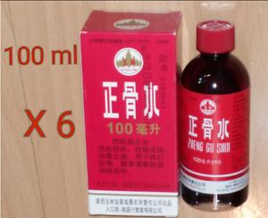 6  X YULIN Zheng Gu Shui Medicated Relieve Oil Pain Relief 100ml ## 玉林牌正骨水