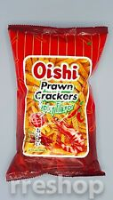 Oishi Prawn Crackers Spicy Flavor 2.12 oz (Product of the Philippines) Lot of 2