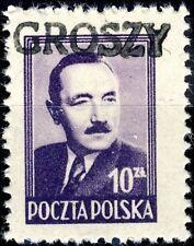 POLOGNE / POLAND 1950 GROSZY O/P T.4 (LUBLIN 1b) Michel 625 MOGNH **