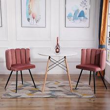 Lot de 2 chaises de salle à manger Fauteuils en velours à dossier design pétale