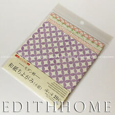 Origami - Modern Pattern Washi Chiyogami for Paper Craft #2 (20 Sheets) Japan