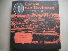 Wilhelm Kempff: Beethoven Concerto No3 for Piano RUS LP