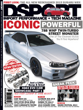 DSPORT #137(February2014) 788whp Twin Turbo R34 GT-R