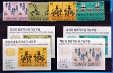 COREE KOREA REPUBLIQUE 1968 OLYMPIC  Complete set Scott 616/23  88M508
