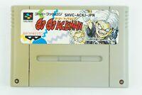 Go Go Ackman 1 SNES BANPRESTO Nintendo Super Famicom From Japan