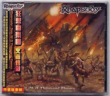 Rhapsody: Rain of a thousand flames (2012) CD OBI TAIWAN
