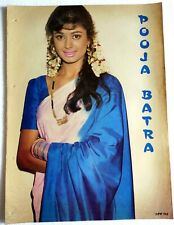 Rare Vintage Bollywood Actor Poster - Pooja Batra - 12 inch X 16 inch
