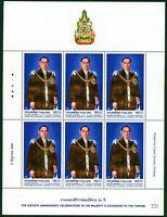 Thailand 2006 König Bhumibol Aduljadeh 60. Thronjubiläum 2452 Kleinbogen MNH