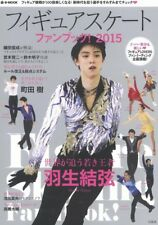 Figure Skating Fan Book! 2015 Japanese