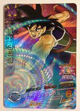 Dragon Ball Heroes H5-CP1