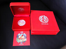 2007 $1 LUNAR YEAR OF THE PIG LENTICULAR 1OZ SILVER PROOF COIN