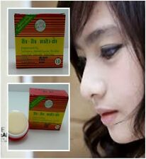 12 X CING CING CREAM FOR REDUCE ACNE & BLEMISHES, WHITENING FACE FREE SHIPPING