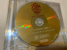 THE LEGEND OF ZELDA RARE JAPAN 25TH ANNIVERSARY SYMPHONY OST CD GAME SOUNDTRACK