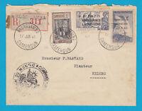 CAMEROUN Rare n°248 LAQUINTINIE + n°217 sur Lettre Recommandée 1941