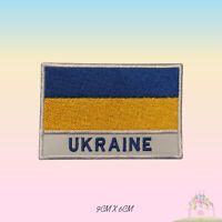 Ukraine National Flag With Name Embroidered Iron On Patch Sew On Badge Applique