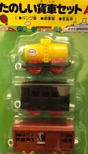Tomy Trackmaster Plarail Pla Rail Happy Carry Car Set A