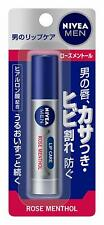 ☀NIVEA KAO Men Lip Care lip Cream Rose Menthol for Men UV Cut 3.5g