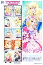 The Rose of Versailles Postal Stamp 80 eyn x 10 stamps Japan Manga Anime F/S