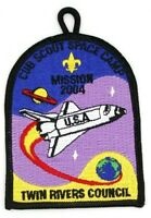 2004 Cub Scout Space Camp Twin Rivers Council Patch Boy Scouts BSA New York