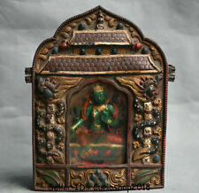 "8"" Rare Old Tibetan Buddhism Temple Bronze Green Tara Goddess Ghau Shrine Box"