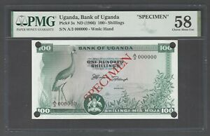 Uganda 100 Shillings ND(1966) Specimen P5s About Uncirculated