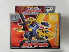 Transformers Energon SUPERLINK HOTSHOT Cybertron SC-02 Takara Opened Unplayed