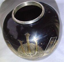 Vintage Chokin Metal Vase Japanese Samurai Helmet