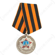 Russian Victory Day Parade Medal - Silver Coloured Soviet Decoration Patriotic