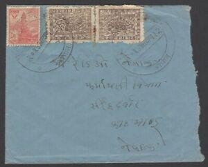 Nepal Pashupati 2p brown (2) & Temple 8p on 1957 cover to Kathmandu