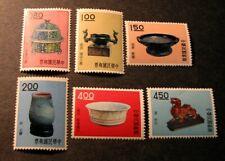Republic of China Stamp Scott# 1296-1301 Ancient Art Treasures 1961 MH L261