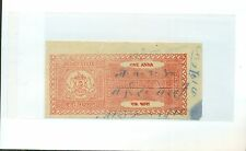Indian State- Bundi Series PC 1 : 1940 #121 1a Sacred cow & King Crest Court Fee