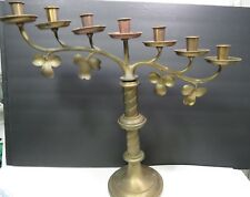 Victorian L & R Lamb NY Brass Candelabra 1918 Branches Leaves 7 Light Twist