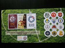 QATAR STAR LEAGUE COMPLETE SHEET SPORTS FOOTBALL GLORIOUS CUP