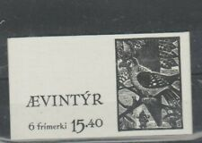 ICELAND STAMPS. SG 103a, MNH, CAT £45.00.