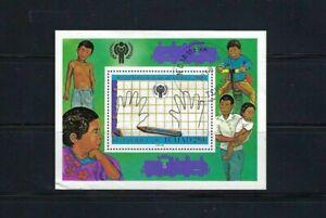 ''AFRICAN BOYS''   INTERNATIONAL DE L' ENFANT  S/SHEET  1979     CHAD