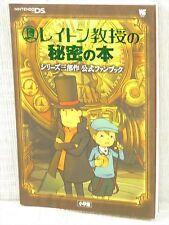 PROFESSOR LAYTON Himitsu no Hon Guide Fanbook Nintendo DS SG32*
