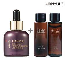 HANYUL Anti - Wrinkle Ampoule SONGDAM Firming Skin Emulsion Free Tracking Korea