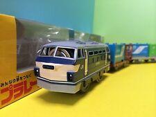 Tomy Pla-Rail Plarail EF66 Electric Locomotive and 2 freight cars genuine Japan