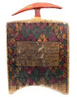 Arte Africano - Matrice Scienze Coraniche IN Legno - Regione Di Kano - Nigeria -