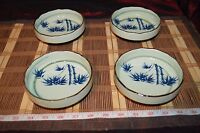 """4 Asian Porcelain Decorative Bamboo Design Shallow Footed Bowls 4 3/4""""x1 5/8"""""""