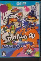 JAPAN Splatoon Honobono Ika 4koma & Play Manga (Book)