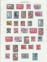 french colonies stamps ref 12060
