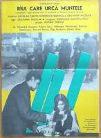 The River That Climbs a Mountain(1977)(spy) /Riul care urca muntele(war, spy)21(