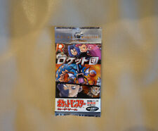 Pokémon Team Rocket Booster Pack 1996 Japanese Factory Sealed New