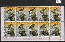 SMT, MAURITANIA BIRDS set in blocks of 10, MNH