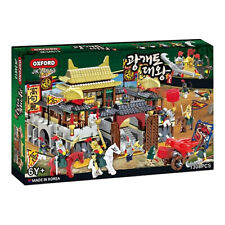 Oxford Block Bricks Toy Gwanggaeto Kingdom Big Castle 1308pcs W/Tracking No