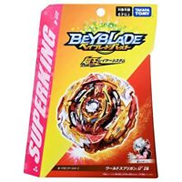 NEW TAKARA TOMY Beyblade B-172 Superking Booster World Spriggan U' 2B JAPAN