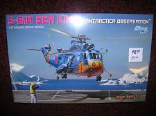 """Dragon # 5111 """"Seaking Helicopter"""" S-61A 1/72 list $48.50 new sealed lot # 1931"""